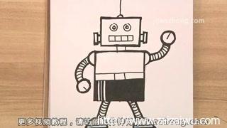 少儿简笔画 画电击小子中的机器人